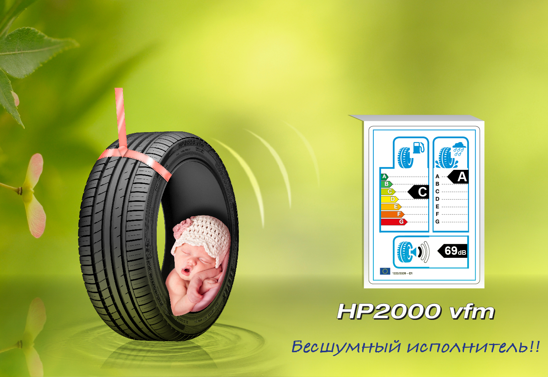 HP2000-vfm-Russian
